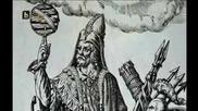 История на окултизма и мистиката