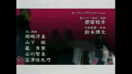 Naruto Opening 10