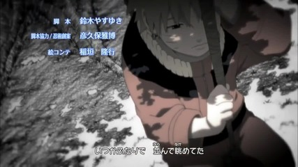 Naruto Shippuden Ending 24 (hd)