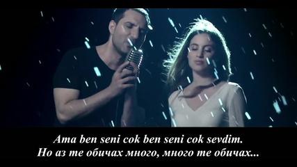 Rafet El Roman & Ezo Kalbine Surgun - Заточено сърце (prevod)