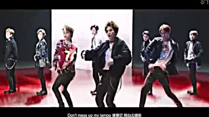 Exo ( 엑소 ' 節奏 ) - Tempo '