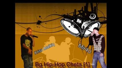 Kriso Malkiq Ft Mir40- Bg Hip Hop Cheta