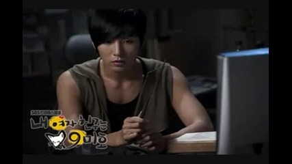 No Min Woo Before and After