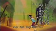 [ A M V ] One Piece - Tik Tok ( Ke$ha )