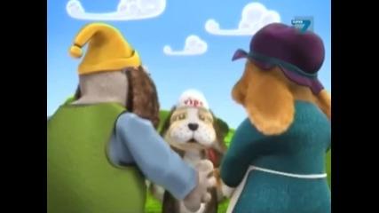 Випо - Приключенията на летящото куче - Бг аудио - Епизод 26