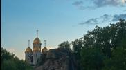 Волгоград / Сталинград - Велик и уникалeн град!