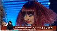 Ева-Мария Петрова - X Factor Live (27.10.2015)