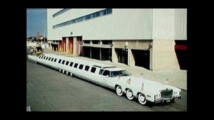 Най - дългата кола в света