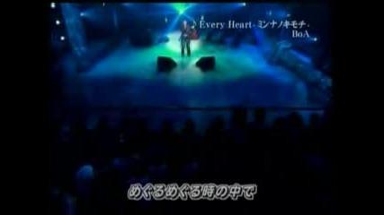 Every Heart - Boa