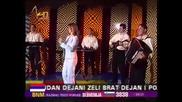 Sanja Djordjevic - Pjevaj