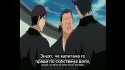 Bleach - Епизод 183 - Bg Sub