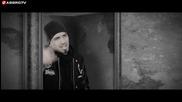 Gecko Feat Asche - Battle Mich Im Spiegel
