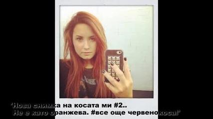 Деми, все още е червенокоска ! ;д