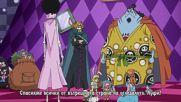 [ Bg Subs ] One Piece - 826