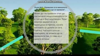 bandicam 2014-12-06 22-08-15-206
