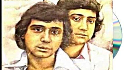 Los Amaya - Ilusionani-1983 Spain