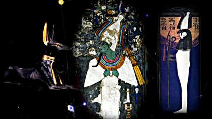 THE EGYPTIAN GOD OSIRIS AND HIS KINGDOM - Аудио на английски език