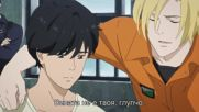 Banana Fish - 03 (bg)