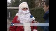 Дядо Коледа под наем