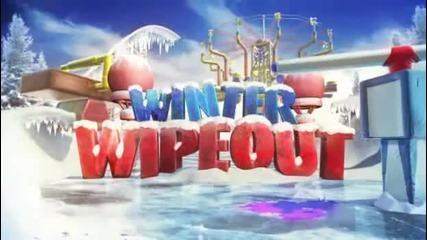 Winter Wipeout - Season 4, епизод 3, част 1