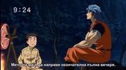 Toriko - епизод 2 /начален епизод/ (бг суб)