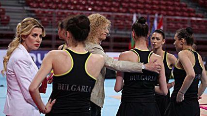 Преди старта на Световната купа по художествена гимнастика в София