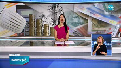 Новините на NOVA (25.10.2021 - късна емисия)