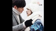 Бг превод! Ji Chang Wook - I Will Protect You Healer Ost 6