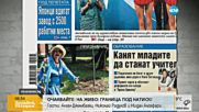 В печата: Няма сафрид заради студеното море
