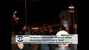 Четирима загинаха при сблъсъци между демонстранти и полиция в Тунис