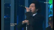Epik High - One + Fly [mbc 081231]