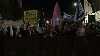 Israel: Over 1,000 protesters rally against Netanyahu in Jerusalem