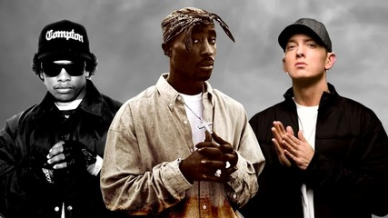 Убийствена ► Eminem , 2 Pac ft Eazy E - Thug Nation