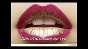 Giorgos Giannias - De Thelw Na Se Xasw - Bg