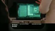 Prision Break - Season 4 Episode 18 Promo