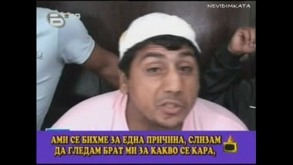 Луди Ромски Изцепки(г. на ефира) 16.09.09