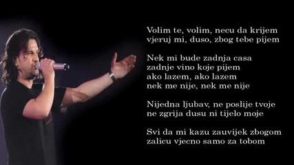 Aca Lukas - Nek mi bude zadnja casa - (Audio - Live 1998)
