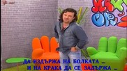 ® Бг Превод - Aca Lukas - Da Podnesem Bol / Аца Лукас - Да Издържа На Болката ®
