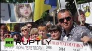 Протестиращи в Украйна искат нови финансови закони