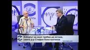 Д-р Стефан Константинов: Изборът на екип трябва да остане