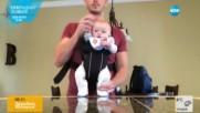 Какво става, когато оставиш мъжа си да гледа бебето