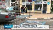 Шофьорът, блъснал 2 пъти жена в Самоков, отива на съд