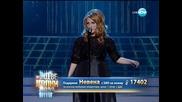 Невена Бозукова като Adelle - Като две капки вода - 21.04.2014 г.
