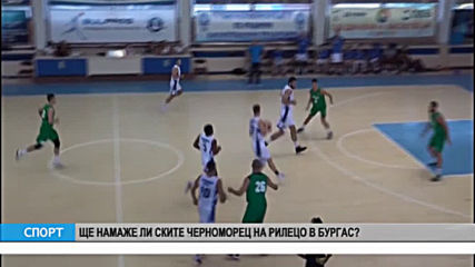 Спорт Канал 0 - 11.10.2019 г.