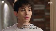 Бг субс! Hotel King / Кралят на хотела (2014) Епизод 9 Част 2/2