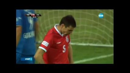 21.2.2015 Левски-хасково 3-0 Купа на България