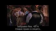 It (1990) Part 7 + Bg Subs.