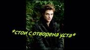 After Twilight Saga;;[в леглото на Роб...] - 5ep.