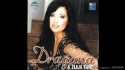 Dragana Mirkovic - Da li znas - (audio) - 1999 Grand Production