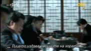 Бг субс! Bad Guys / Лоши момчета (2014) Епизод 6 Част 1/2